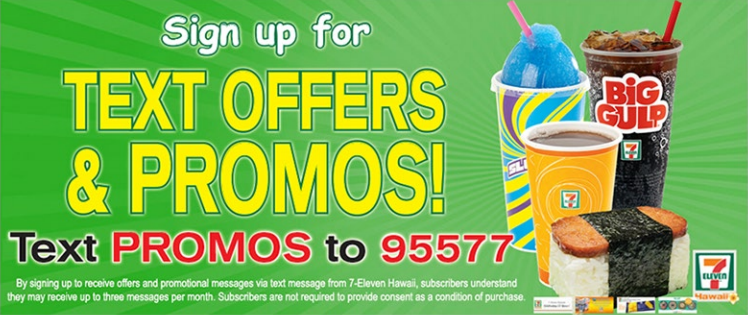 7 Eleven Text To Join Campaign